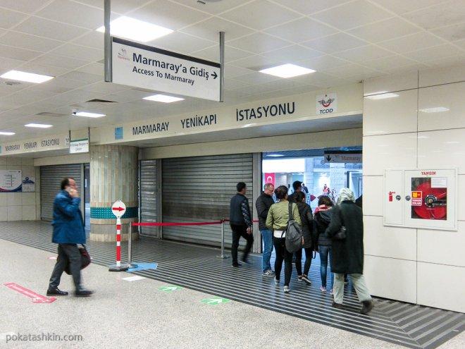 Тоннель под Босфором «Мармарай»