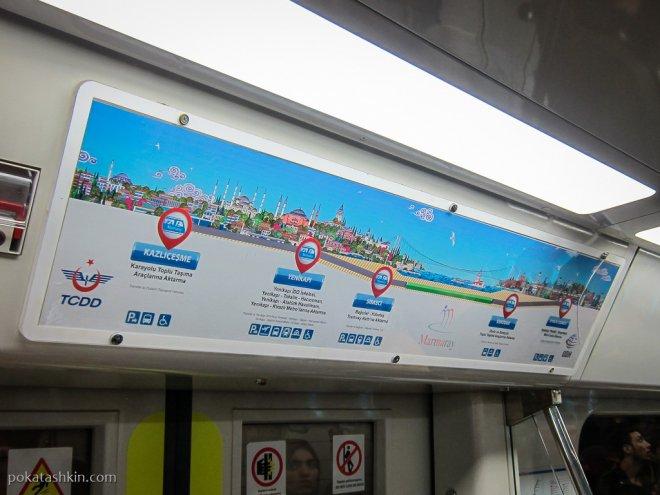 Поезд метро Мармарай
