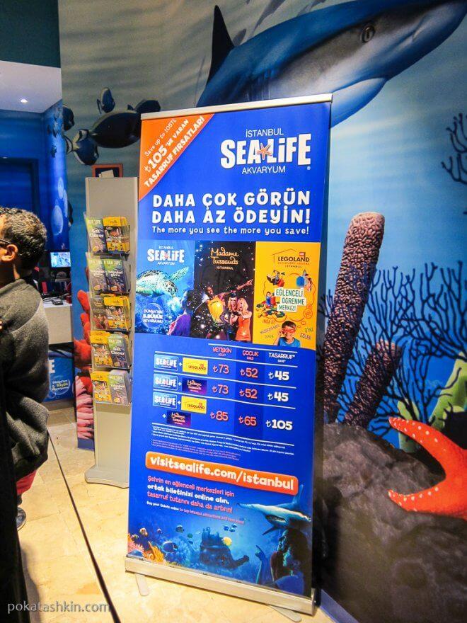 Билеты в аквариум SEA LIFE Istanbul