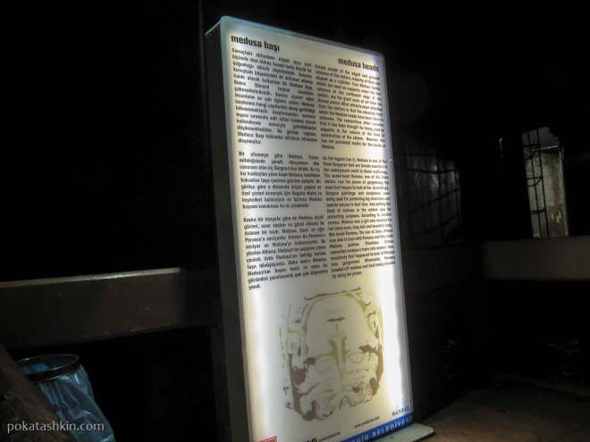 Информация о голове Медузы Горгоны