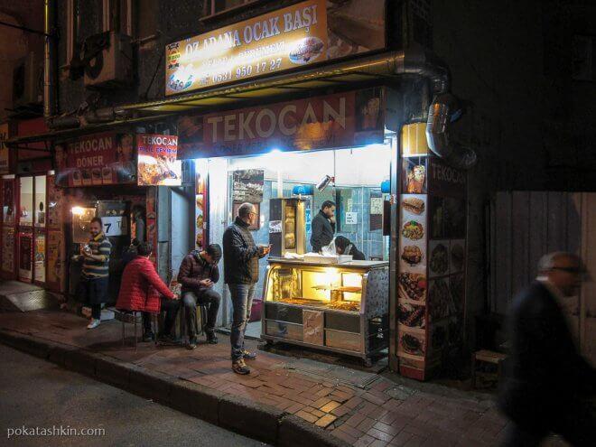 Гриль-хаус «Tekocan Döner» (Стамбул)