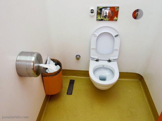 Турецкий туалет