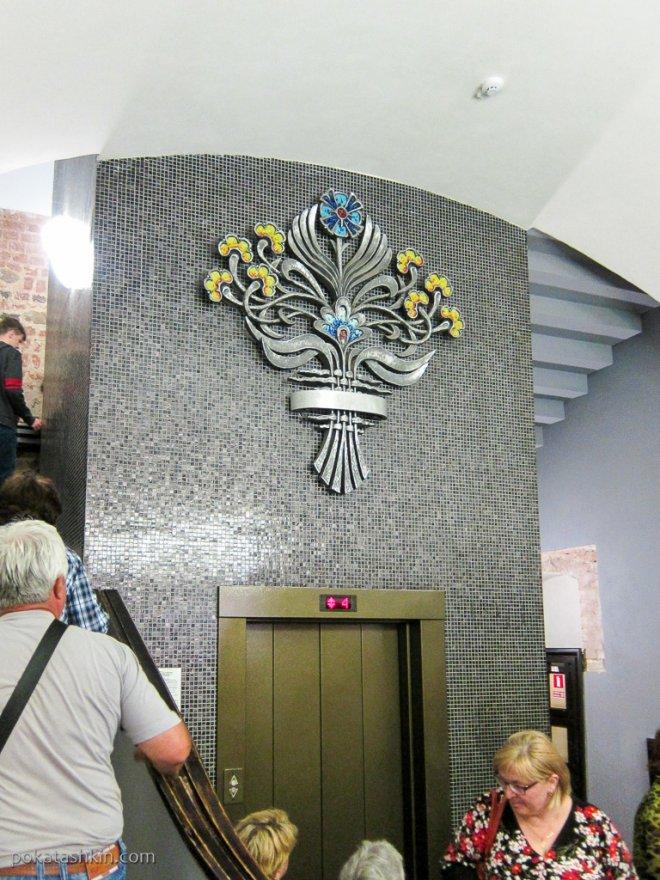Музей в Мирском замке