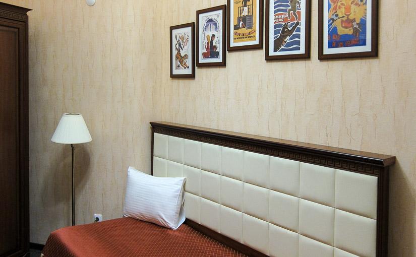 Bon Voyage: №33: Гостиница «Минин» / Minin Hotel *** (Нижний Новгород)