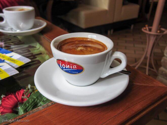 """Кофе """"Чёрный шмель"""" (с мёдом)"""