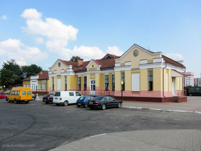 Светлогорский вокзал