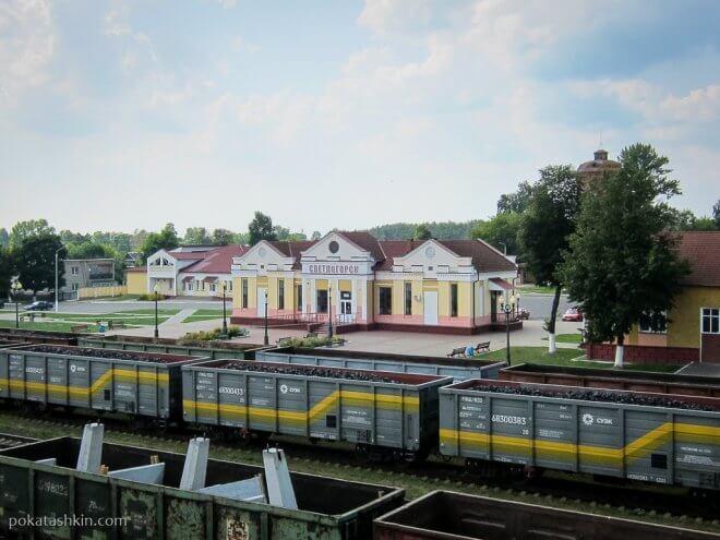 Вокзал в Светлогорске