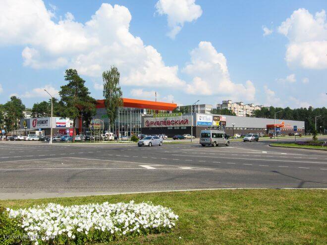 Торговый центр в Светлогорске