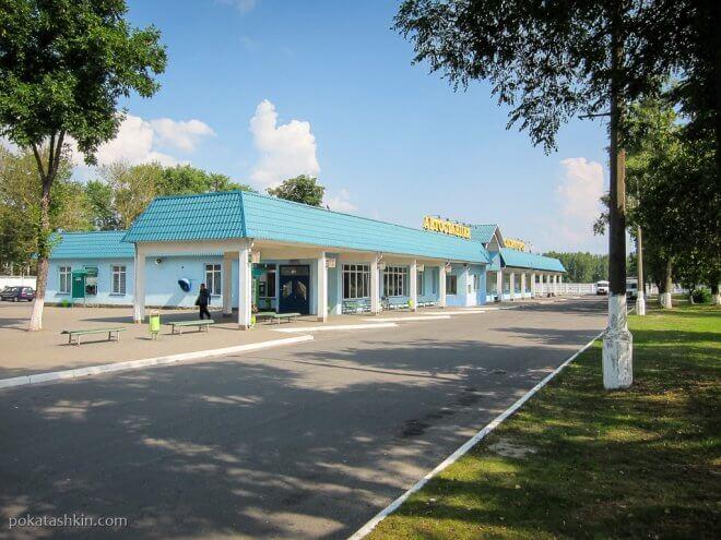 Автовокзал в Светлогорске