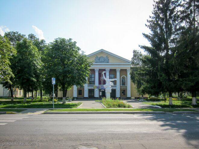 Дом культуры энергетиков (Светлогорск)