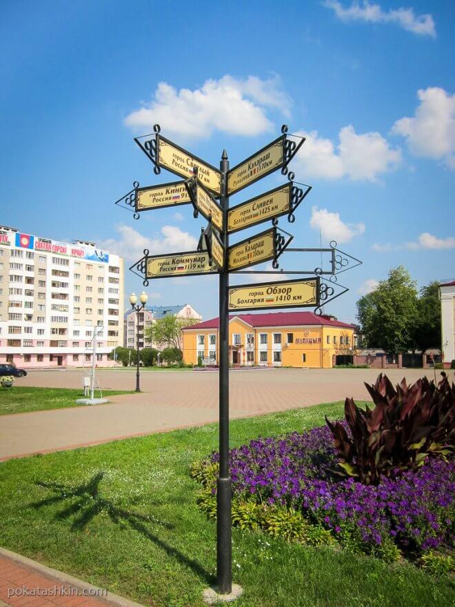 Города-побратимы Светлогорска