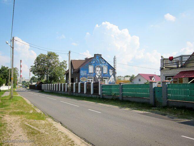 Дом с изображением Гэтсби (Светлогорск)