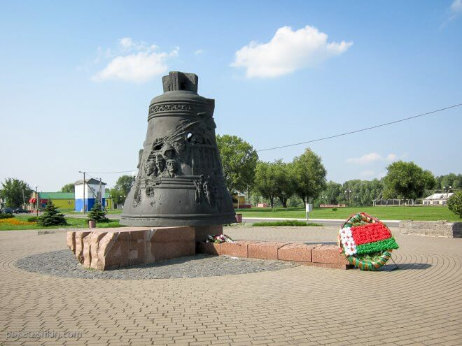 """Памятник """"Колокол"""" в Светлогорске"""