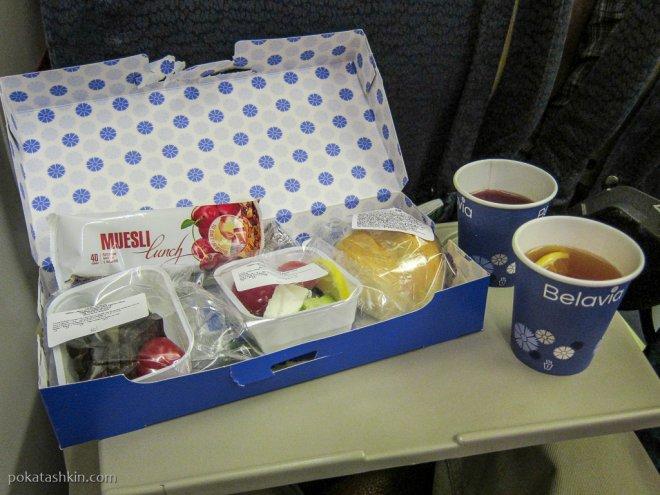 Ужин в самолёте Белавиа
