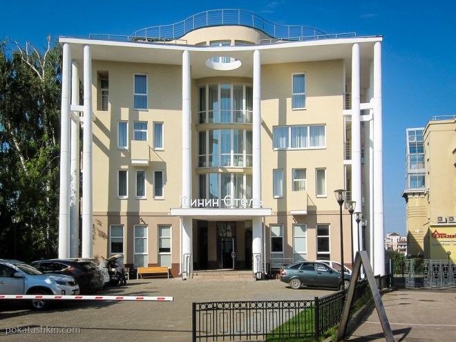 Гостиница «Минин» / Minin Hotel