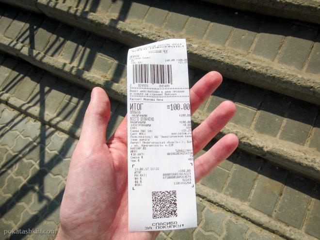 Билет на Нижегородскую канатную дорогу