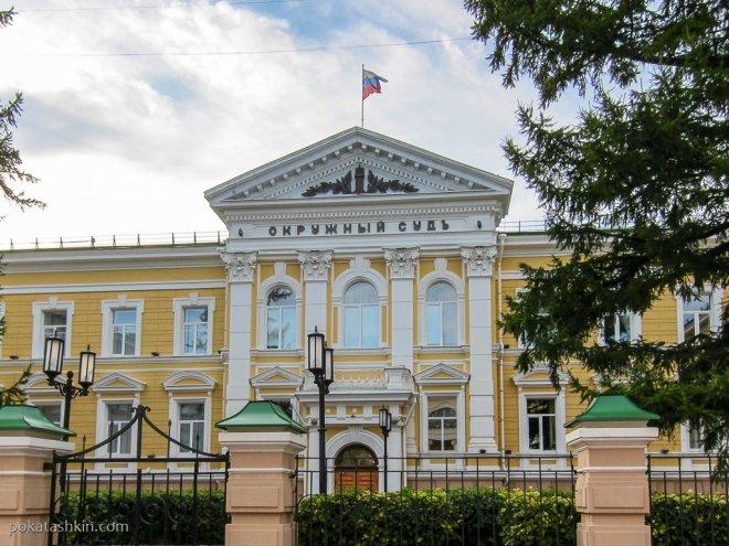 Окружной суд (Нижний Новгород)