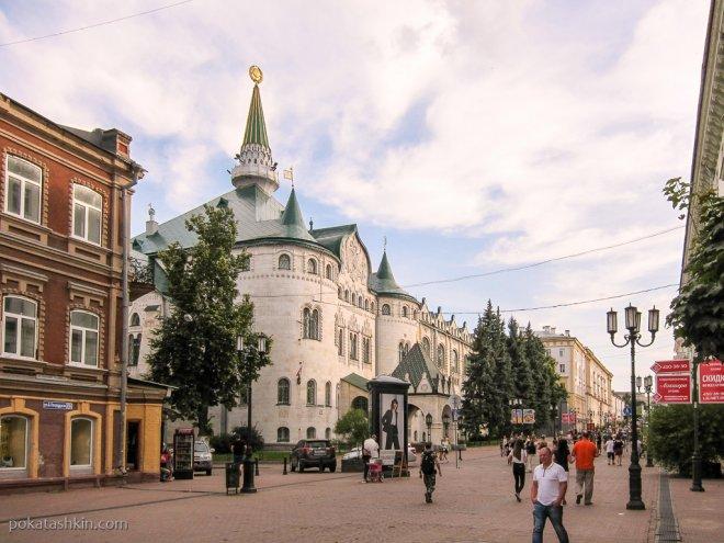 Государственный банк (Нижний Новгород)