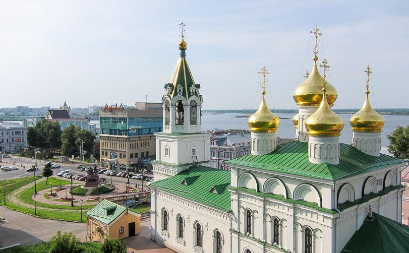Нижний Новгород. День 2. Прогулка из Нагорной в Заречную часть города