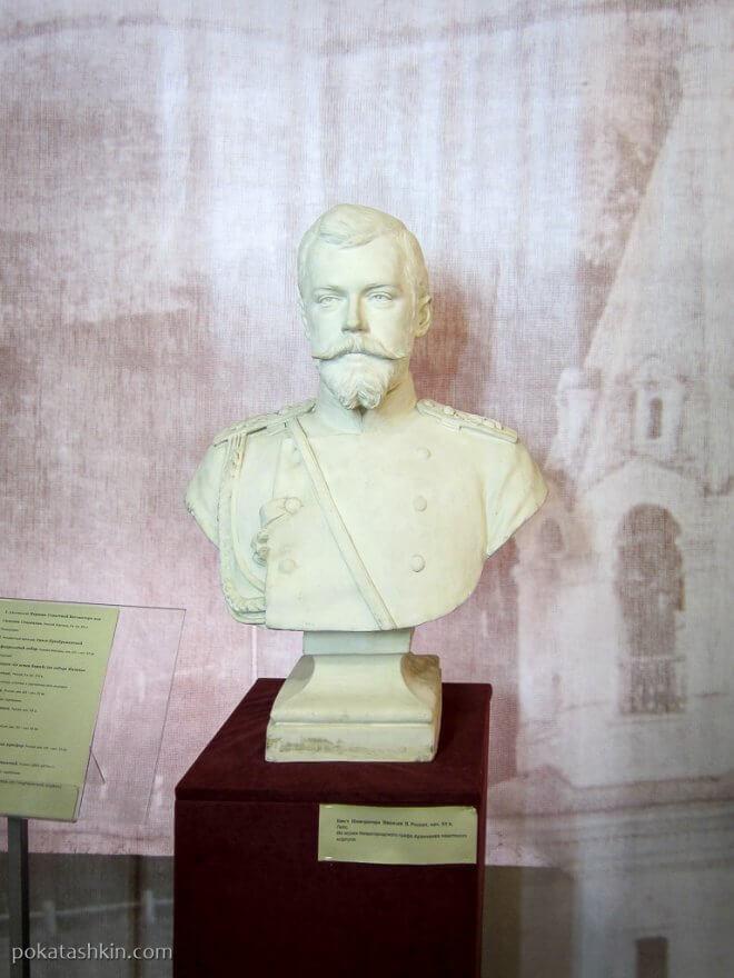 Бюст Императора Николая II