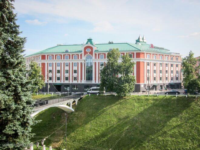 Марриотт Отель (Нижний Новгород)