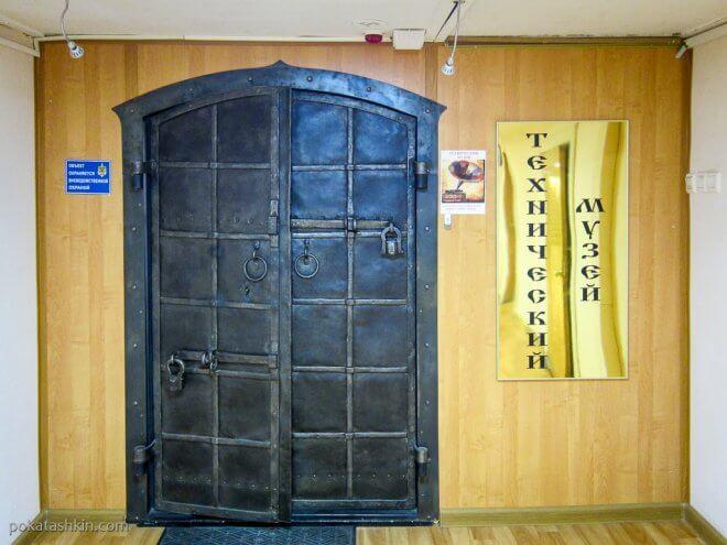Вход в Технический музей (Нижний Новгород)