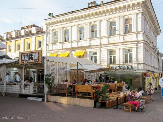 Кафе «Хачапурия», ул. Большая Покровская, 49 (Нижний Новгород)