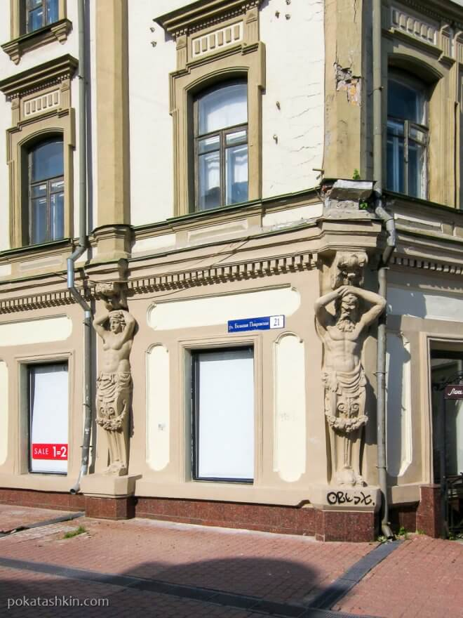 Большая Покровская улица (Нижний Новгород)