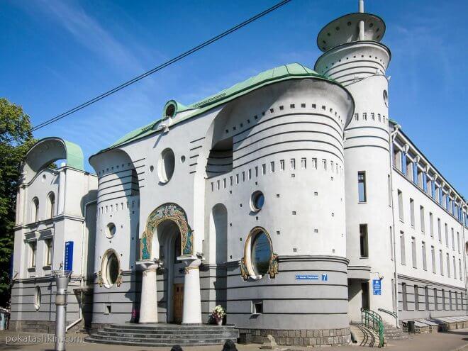 СаровБизнесБанк (Нижний Новгород)