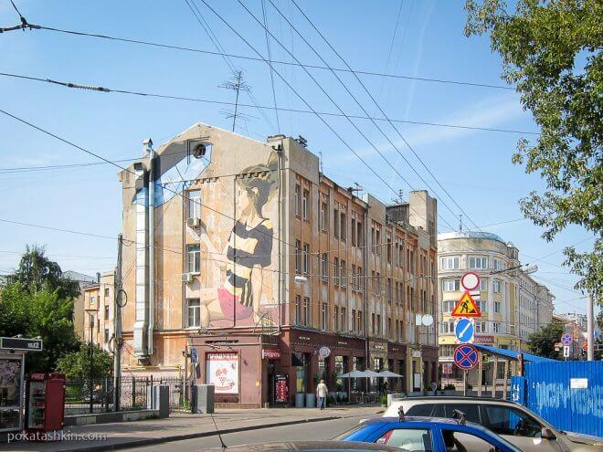 Граффити (Нижний Новгород)
