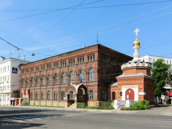 Дом Георгиевского братства с часовней (Нижний Новгород)