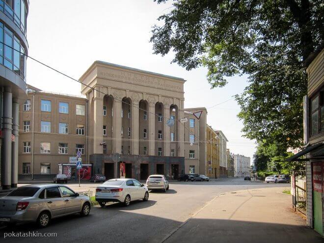 Институт инженеров водного транспорта (Нижний Новгород)