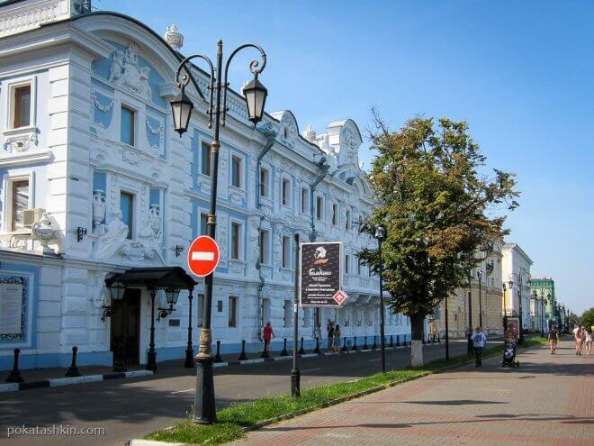 Верхневолжская набережная (Нижний Новгород)