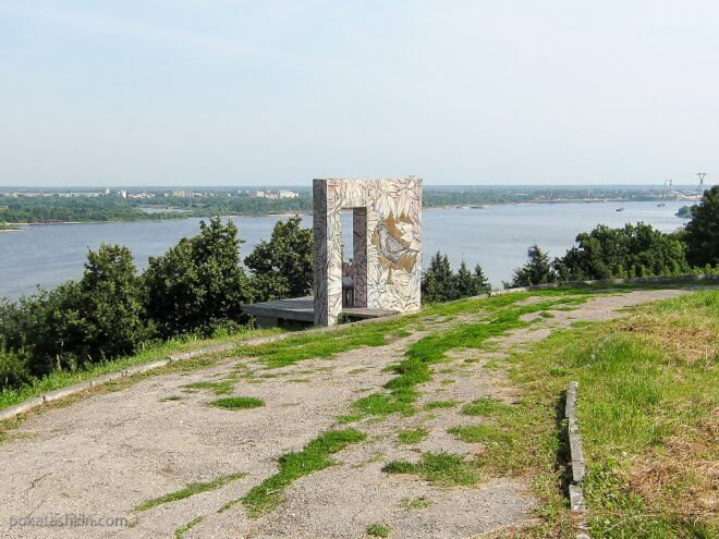 Лавочка с видом на Волгу (Нижний Новгород)