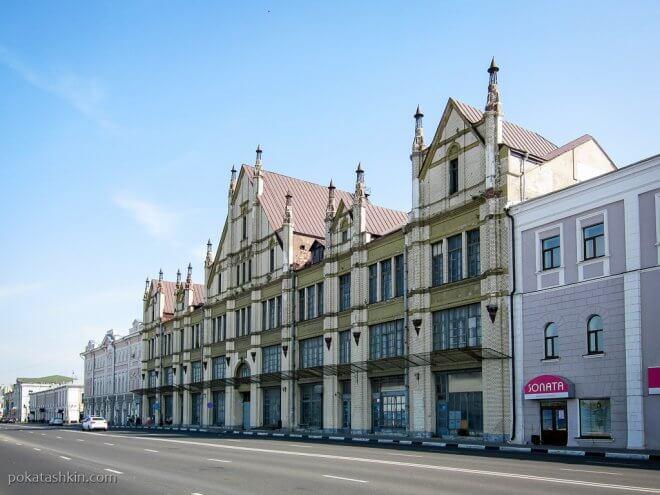 Торговый дом Рукавишникова (Нижний Новгород)