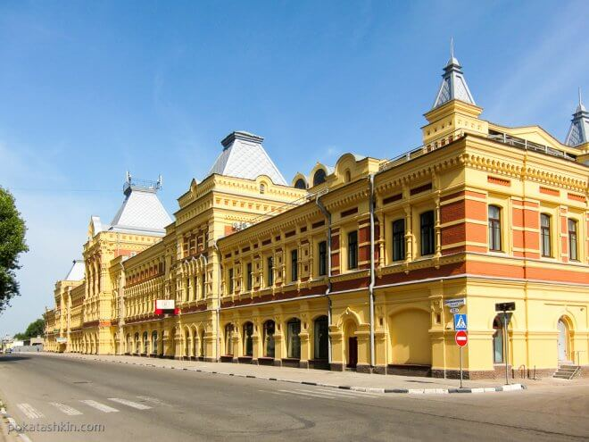 Главный ярморочный дом (Нижний Новгород)