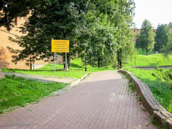Проход закрыт (Нижний Новгород)