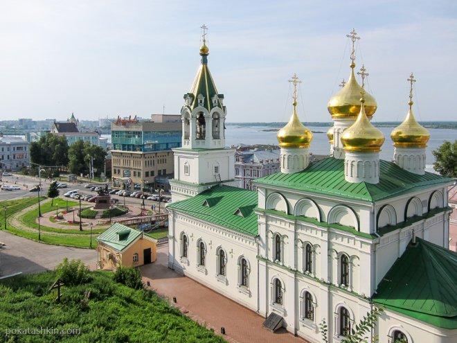 Площадь народного единства (Нижний Новгород)
