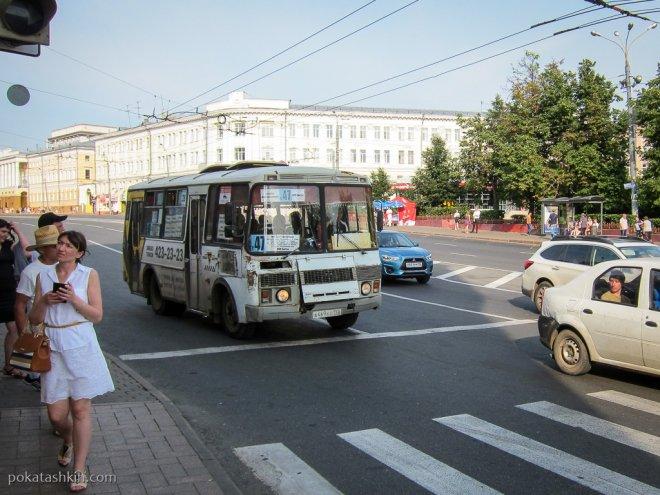 ПАЗик (Нижний Новгород)