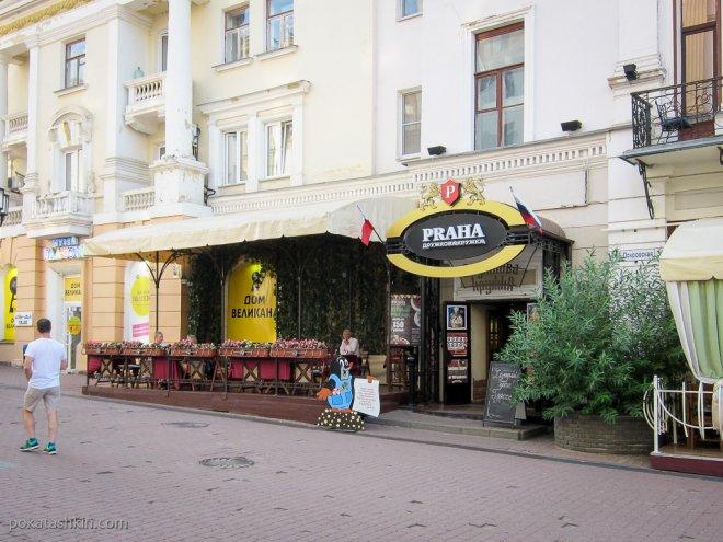 Ресторан «Дружкова кружка», ул. Большая Покровская, 35 (Нижний Новгород)