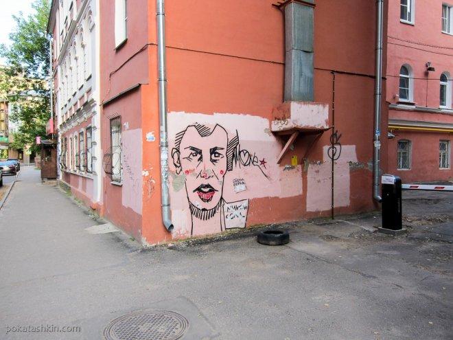Уличная реклама (Нижний Новгород)