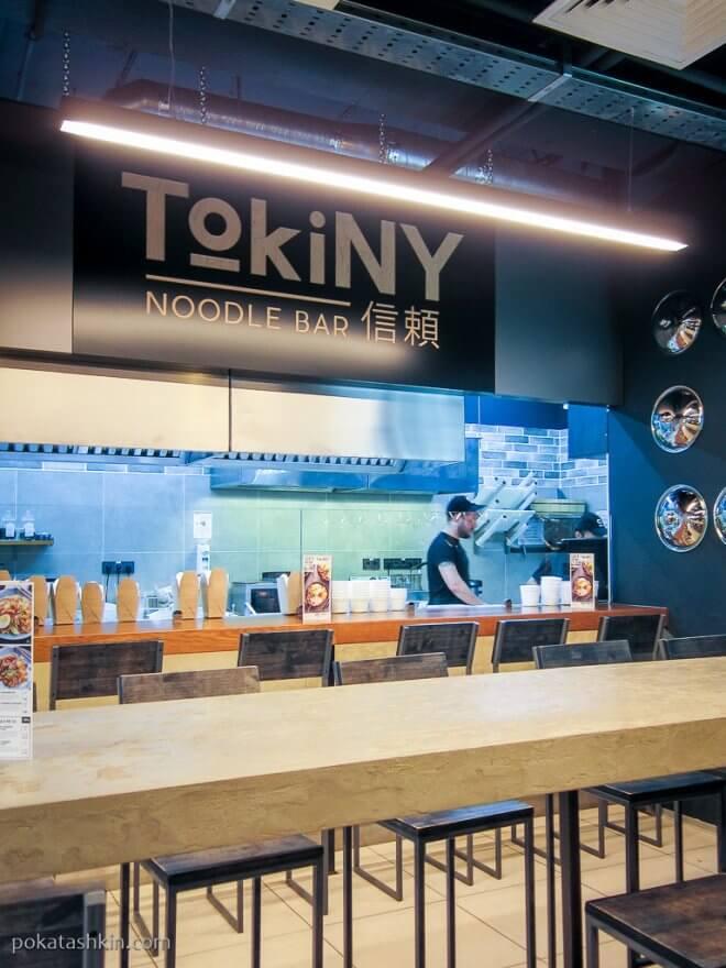 Еда на вынос «TokiNY» / «Токини», гипермаркет «Простор», пр-т Дзержинского, 126 (Минск)