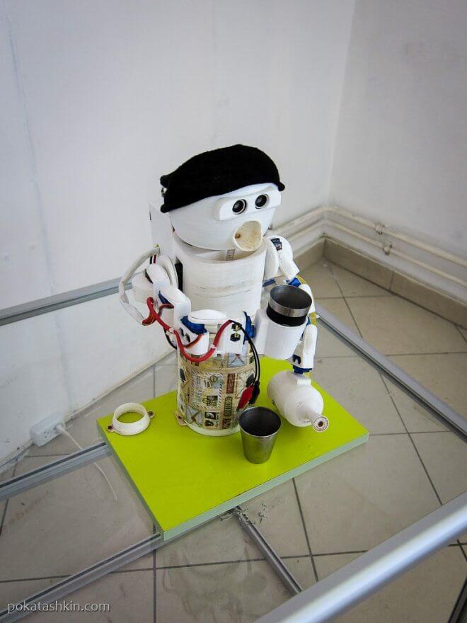 Робот Бармен