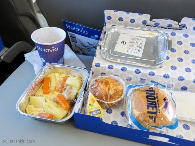 Обед в самолёте Белавиа