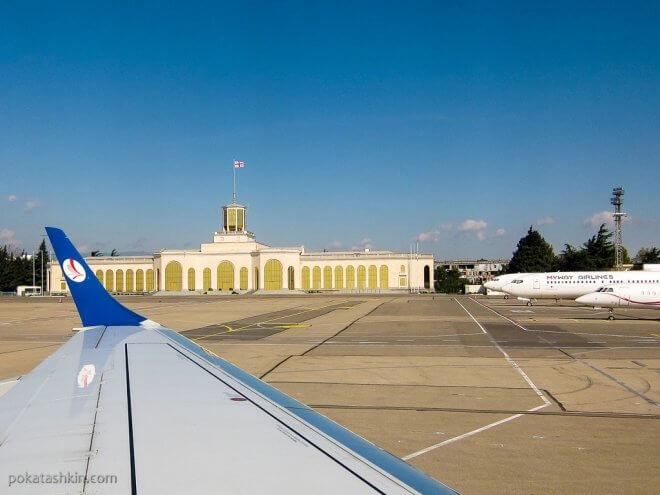 Здание старого тбилисского аэропорта