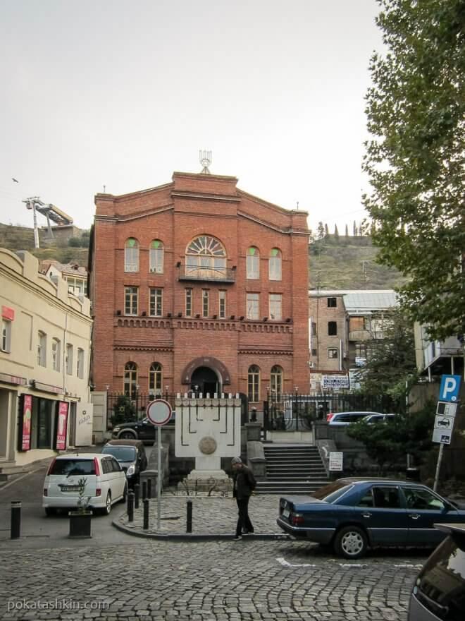 Большая синагога в Тбилиси