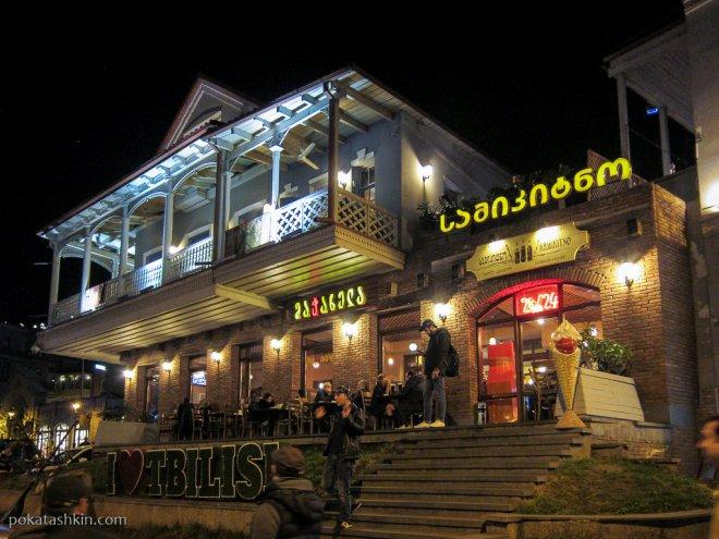 Ресторан «Samikitno», пл. Горгасали (Тбилиси)