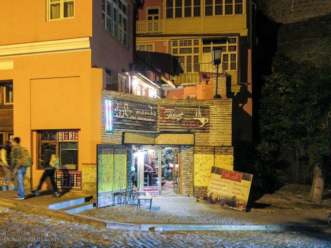 Кафе «Old Generation» (Тбилиси)