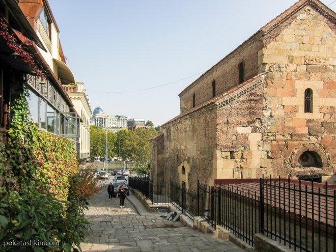 Улица Шавтени