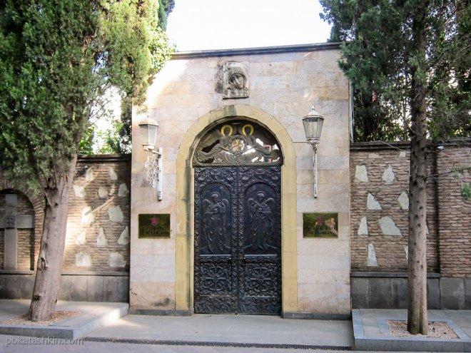 Патриархат Грузии